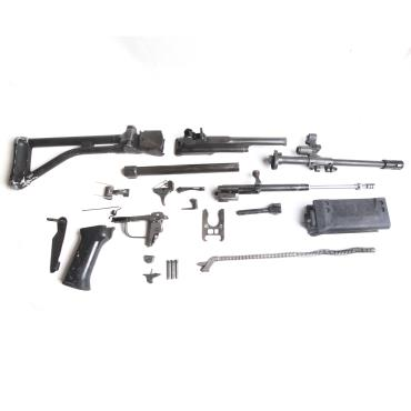 ATI GALIL AR RIFLE KIT NOT DEMILLED POLYMER HANDGUARD NO RECEIVER NO BARREL